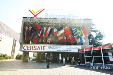 Cersaie 2007 Болонья