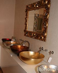 золотые раковины и золотое зеркало