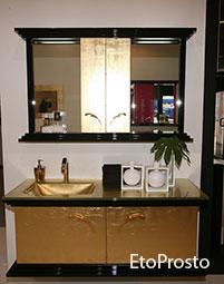 Золотая мебель для ванной с черным зеркалом