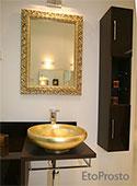 Новые тенденции в дизайне ванных комнат